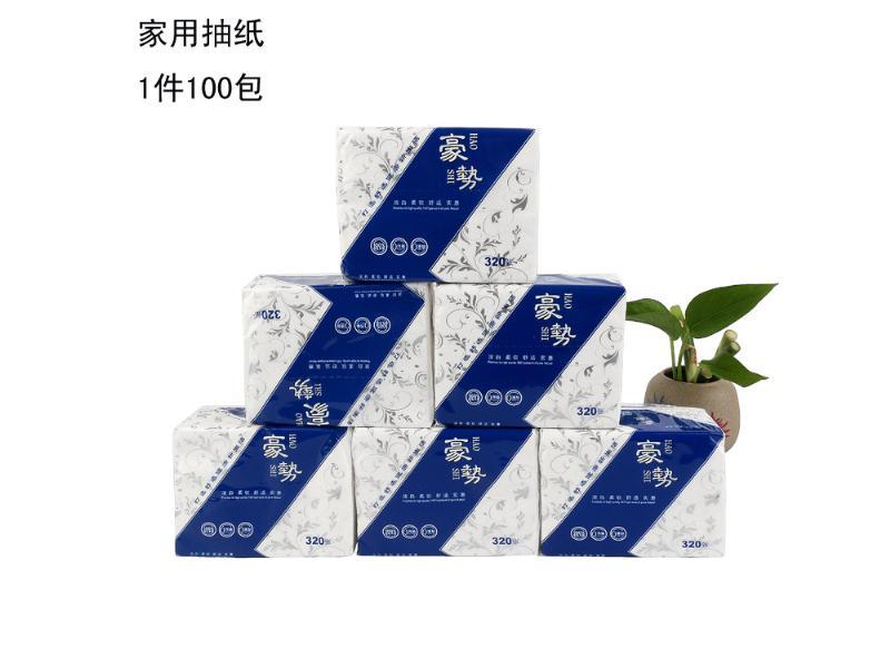 抽纸哪家有,价格适中的纸巾产品信息