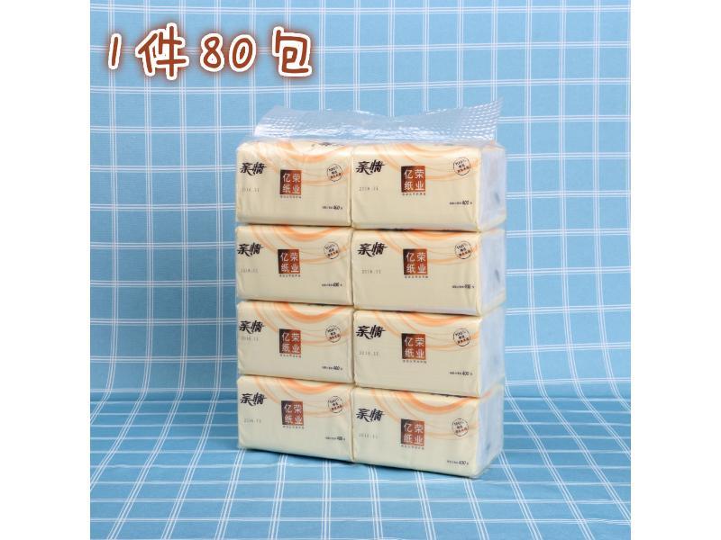 抽纸价位-想购买厂家直销的纸巾,优选亿荣纸制品工贸