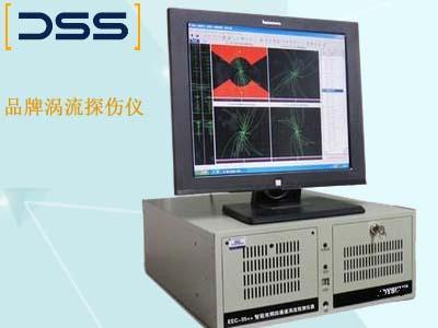定制探傷儀-德斯森電子新款金屬零部件探傷儀出售
