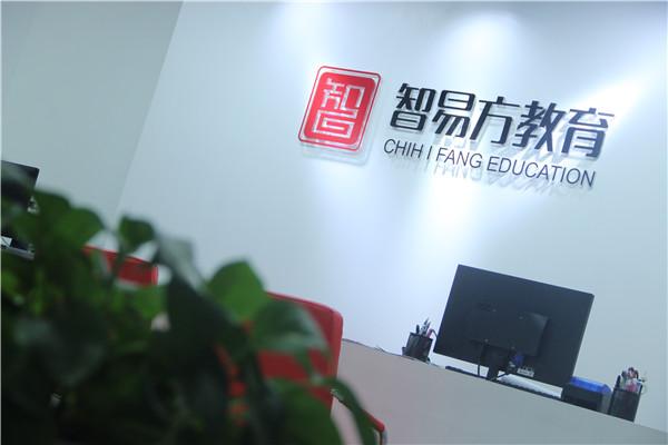 专业的西宁培训学校在西宁|西宁培训机构