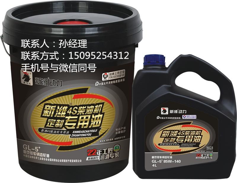 濰坊哪里可以買到優惠的新濰動力潤滑油 中國新濰柴油機油