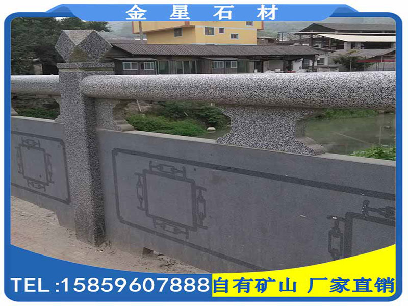 漳浦688石材