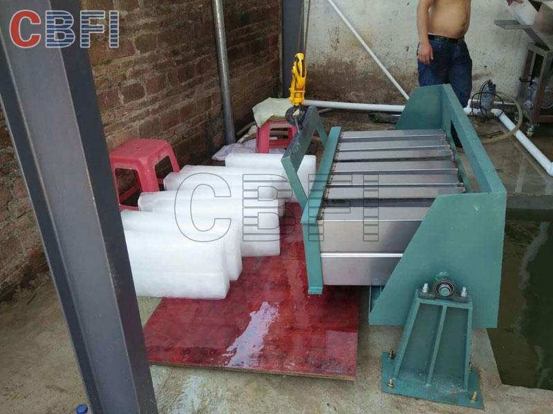 高性价5吨冰砖机供销-5吨条冰机