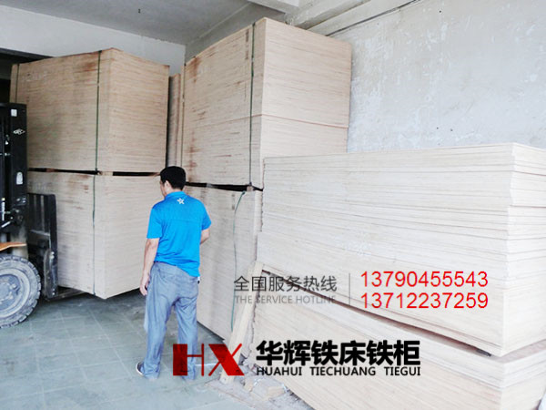 东莞广东床板供应商哪家好,广东床板尺寸