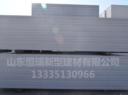 灰加气板材-在哪里能买到新品灰加气板材