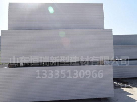 灰加气板材|山东品质好的批销-灰加气板材
