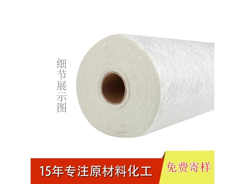 出售乳劑纖維氈 工藝品專用玻璃纖維氈300克