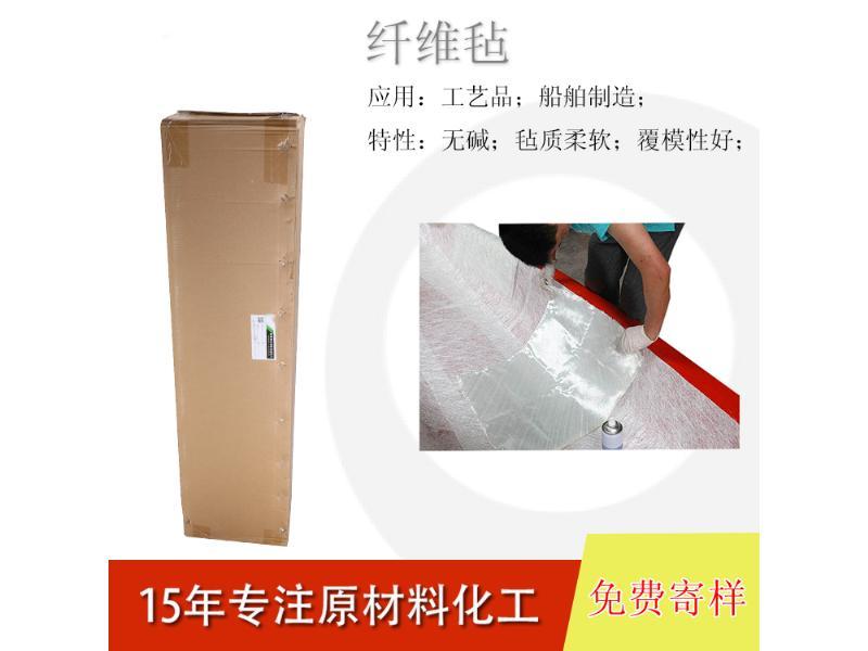现货出售无碱玻璃纤维毡300克 玻璃钢制品专用纤维毡
