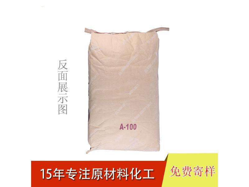 福建钛白粉A-100 锐钛型二氧化钛遮盖力强