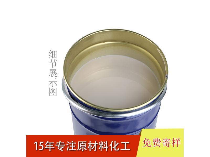 出售模具硅胶 树脂工艺品翻模专用液体硅胶拉力好