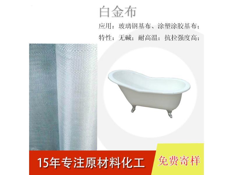 出售无碱白金布 石材胶水专用白金布