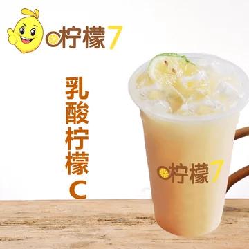 【柠檬7】烟台奶茶加盟 烟台奶茶加盟哪家好 烟台柠檬7加盟
