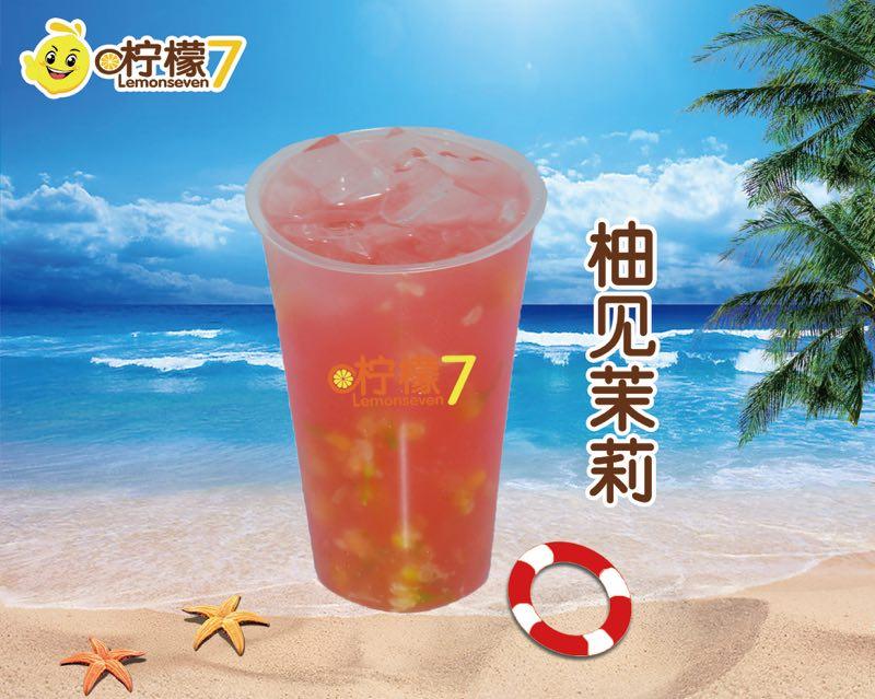 【柠檬7】烟台饮品加盟 烟台饮品加盟电话 烟台奶茶加盟