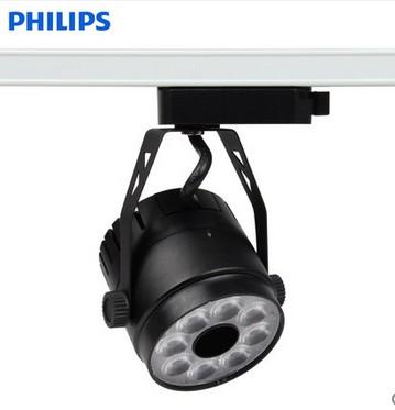 西安飞利浦LED轨道灯特点介绍|哪里有西安飞利浦LED轨道灯导轨灯