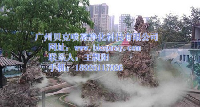 长沙假山人造雾,自然景观造雾机,人造雾价格