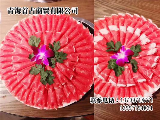 青海青花椒销售_西宁哪里有供应实惠的火锅食材