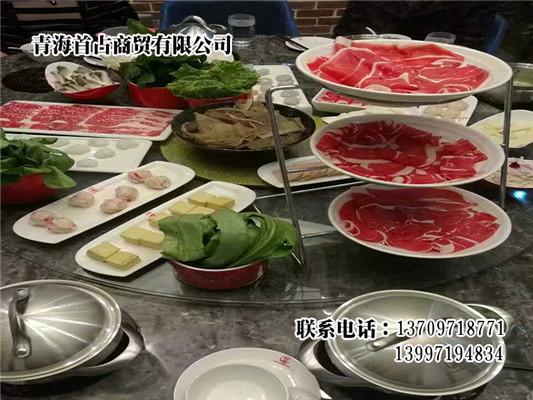 青海首占商贸_知名的火锅食材供应商-青海肥牛销售
