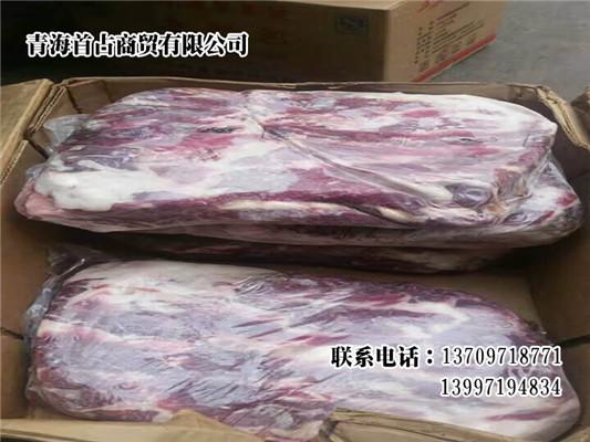 西宁西餐食材价格-青海首占商贸供应物超所值的青海西餐食材