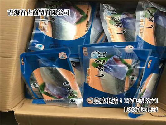 青海划算的青海西餐食材供应-青海西餐食材价位
