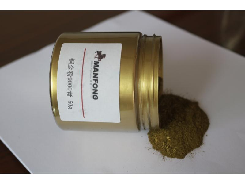 哪里买精良的铜金粉 |铜金粉公司