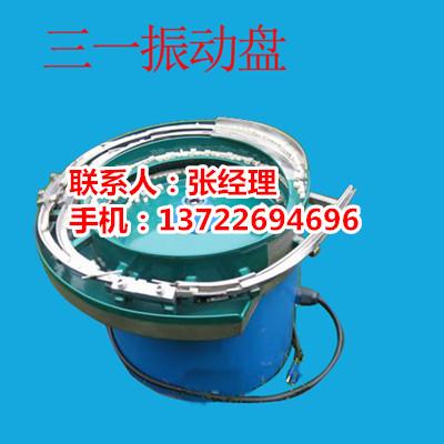 【三一】湖北加工振动盘控制器+浙江厂家批发