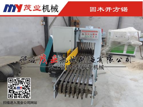 【推荐】河北茂业机械供应细木工多片锯|细木工多片锯视频