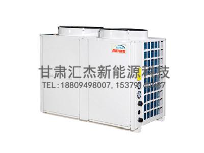 甘南空气源热泵|兰州高品质空气源热泵出售