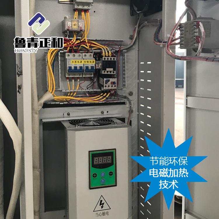 供应山东电磁加热采暖炉_电磁加热采暖炉价格