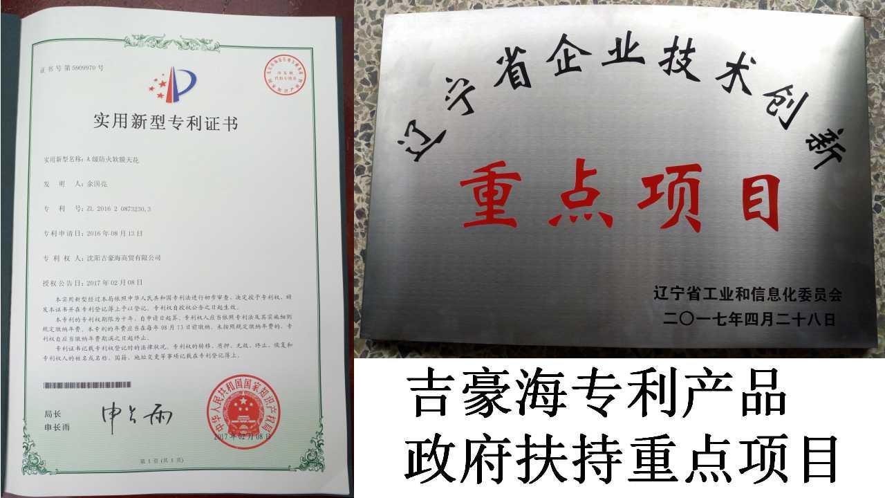 天花拉膜 耐用的UV软膜天花吉豪海商贸供应