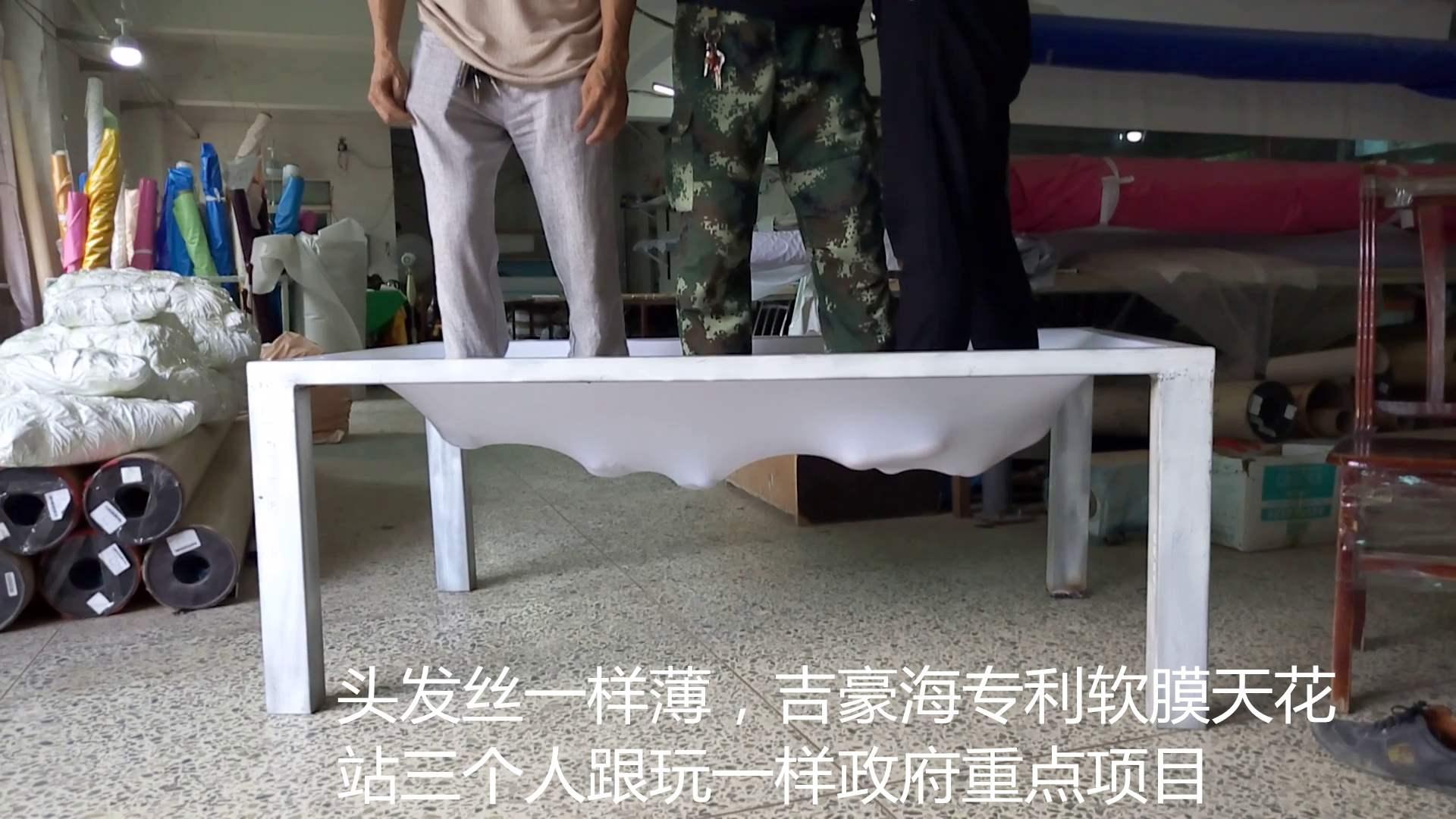 沈阳UV软膜天花专业供应商_徐州软膜天花