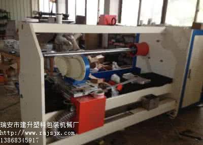 浙江耐用的1300型單軸全自動復卷裁切機供應|甩賣復卷裁切機/電工膠帶分切機