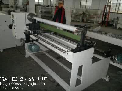甩卖复卷裁切机/电工胶带分切机,瑞安建升机械厂提供实用的1300型单轴全自动复卷裁切机
