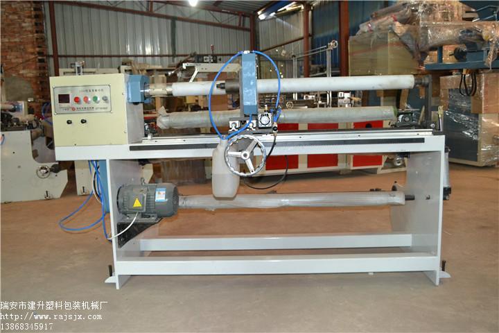 復卷裁切機/電工膠帶分切機價格-規模大的復卷裁切機生產廠家