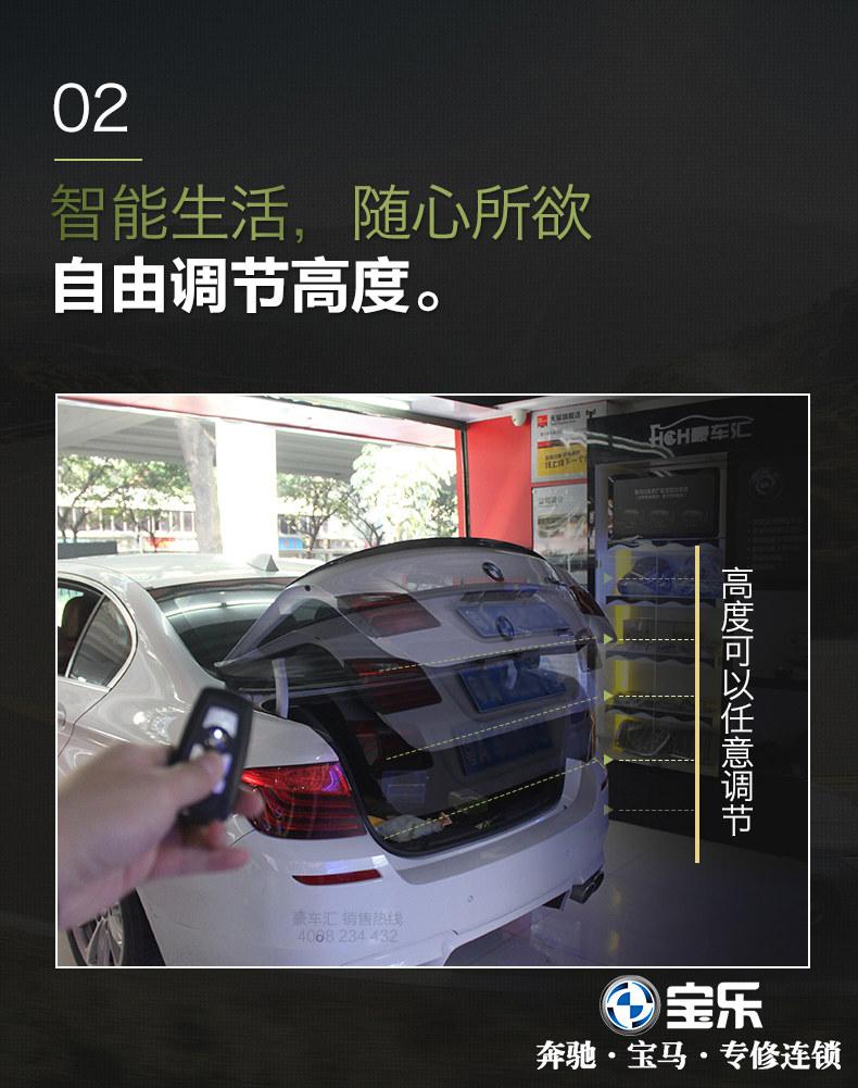 路虎汽车导航升级|东莞哪里有提供超值的汽车升级改装