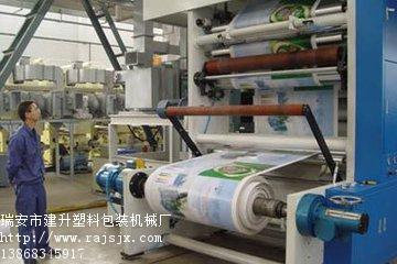 瑞安建升机械厂——专业的纸张印刷机 提供商——热销柔版印刷机