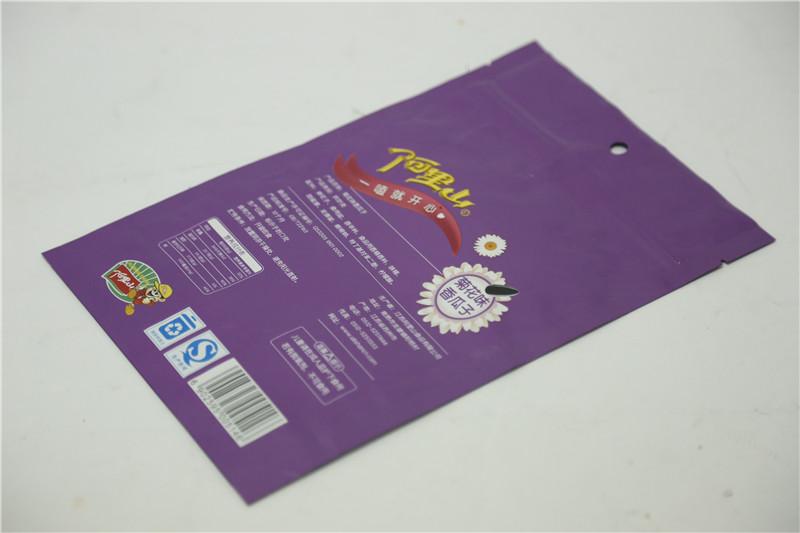 充气食品包装袋经销商——价格适中的充气食品包装袋产品信息