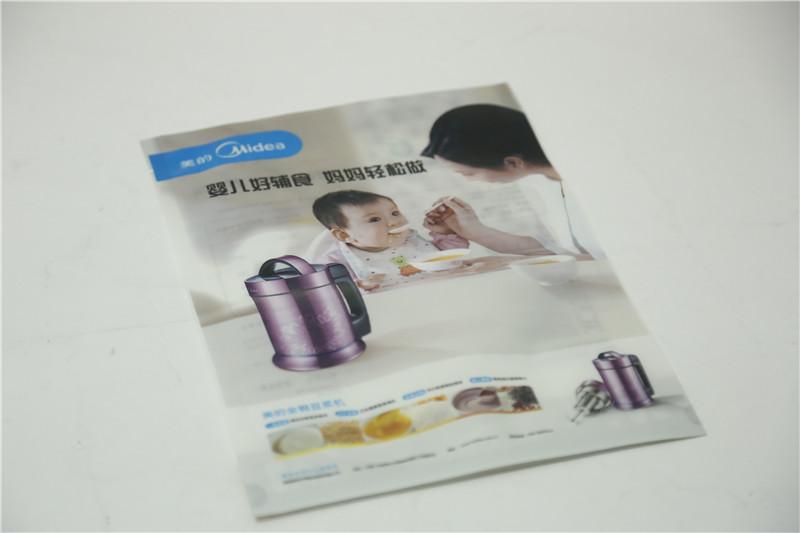 苏州品质好的充气食品包装袋推荐-充气食品包装袋公司
