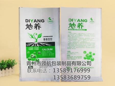 化肥包装袋-潍坊哪里买有口碑的无纺布编织袋