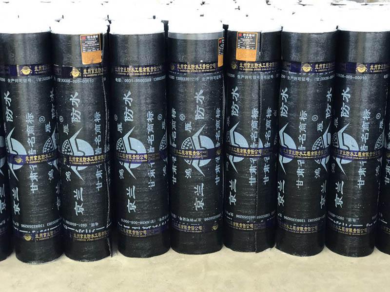 甘肅SBS彈性體改性瀝青防水卷材-上哪買劃算的SBS彈性體改性瀝青防水卷材