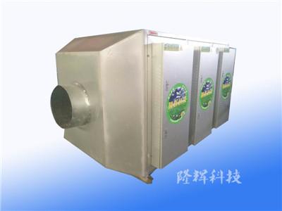工业废气净化器厂家-山东工业废气净化器供应商