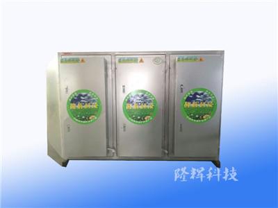 工業廢氣凈化器廠家-哪里可以買到工業廢氣凈化器