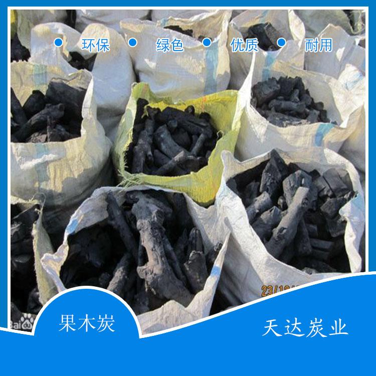邯郸供应具有口碑的烧烤专用木炭 划算的水烟炭木炭