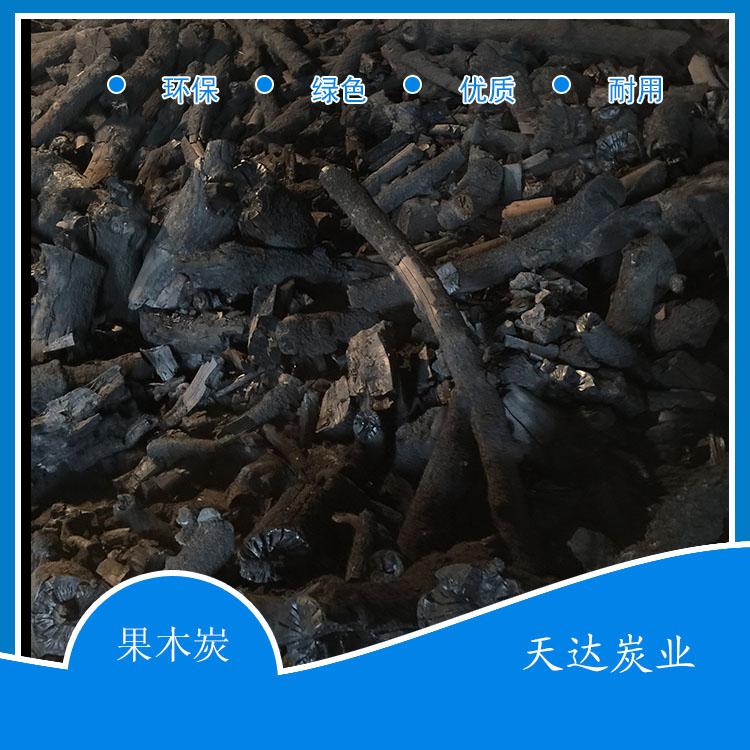 烧烤专用果木炭
