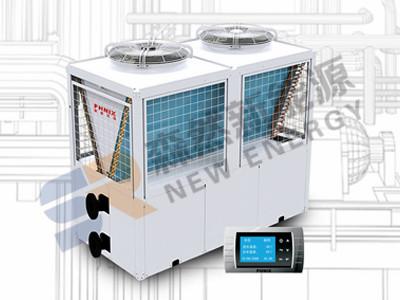力荐森然新能源科技销量好的空气能热水器|中广欧特斯空气能热水器经销商