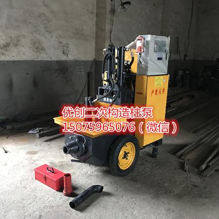 邢台二次构造柱泵混凝土输送泵厂家