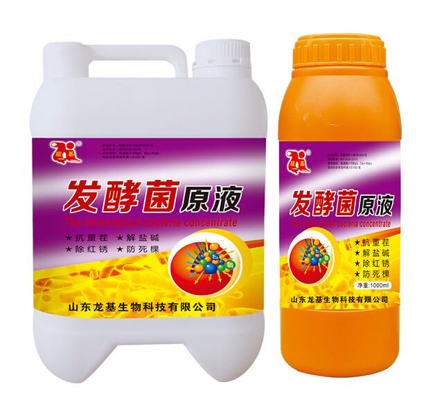 雞糞專用發酵菌原液-大量供應實惠的雞糞專用發酵菌原液