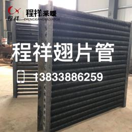 SRZ烘房蒸汽散热器工业翅片式散热器
