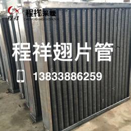 在哪里可以买到工业蒸汽散热器 工业蒸汽散热器市场价格