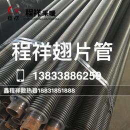 程祥散热器D65型温室大棚用散热器工业翅片管散热器定制