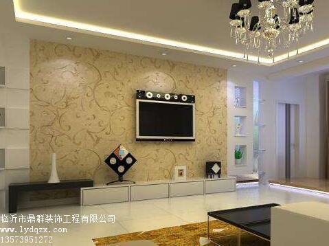 新浦京网站